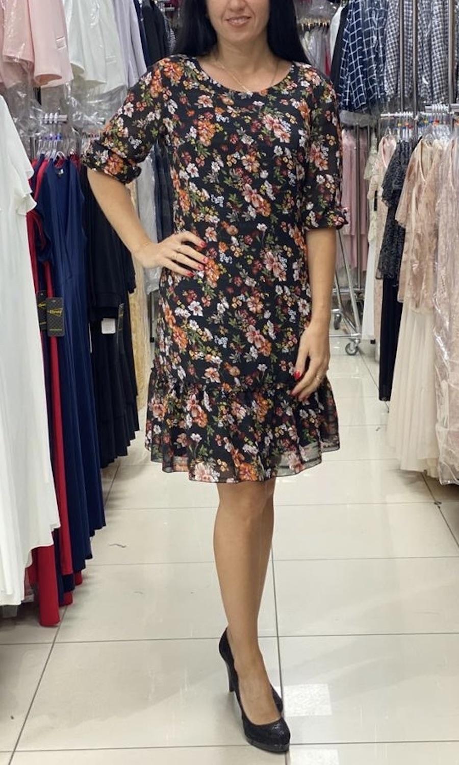 83938fe018 Sklep z wizytową odzieżą dla kobiet w rozmiarach 42-52