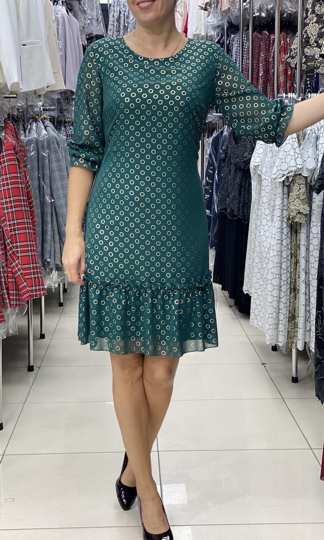 88740167c2 Sklep z wizytową odzieżą dla kobiet w rozmiarach 42-52
